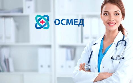 Осмед клиника